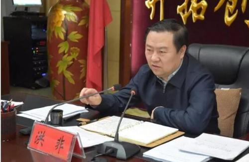 县政府召开第四次常务会议