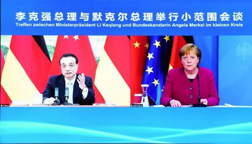 第六轮中德政府磋商举行 李克强:中德应当为开放、互利、共赢合